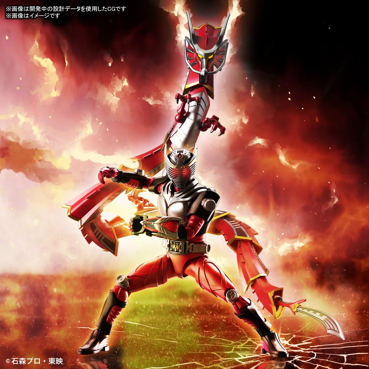 Figure-rise Standard 假面騎士 龍騎