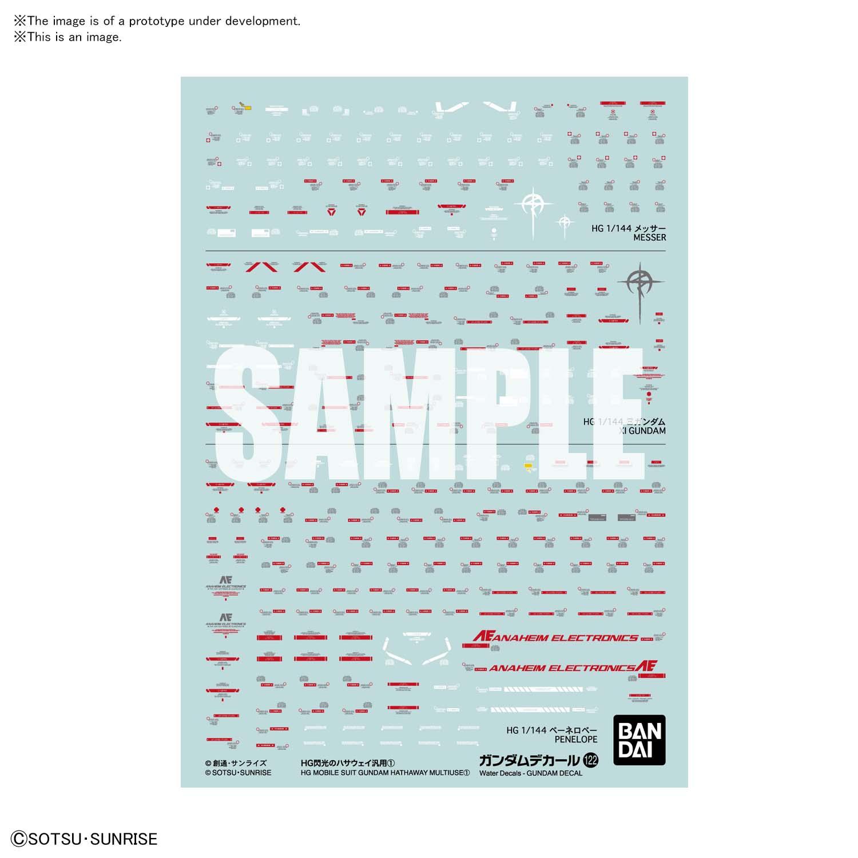 鋼彈水貼紙No.122 機動戰士鋼彈 閃光的哈薩威 通用①
