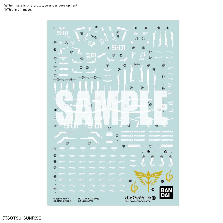 鋼彈水貼紙No.126 RG 1/144 沙薩比用