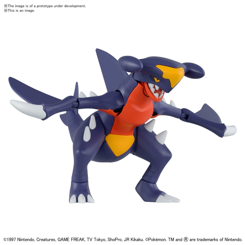 Pokémon PLAMO 收藏集 48 烈咬陸鯊