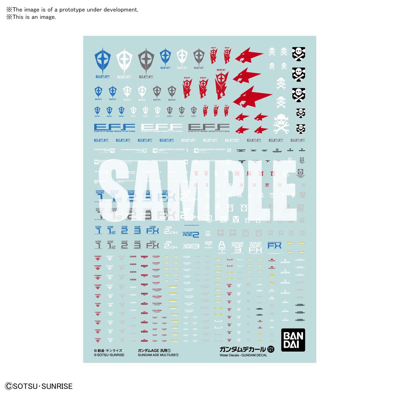 鋼彈水貼紙No.121 機動戰士鋼彈AGE 通用①