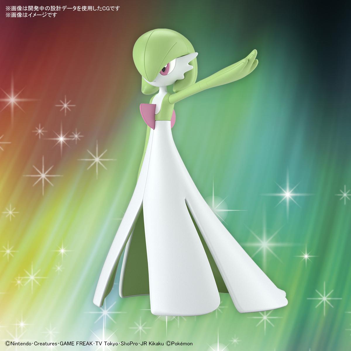 Pokémon PLAMO 收藏集 49 精選系列 沙奈朵
