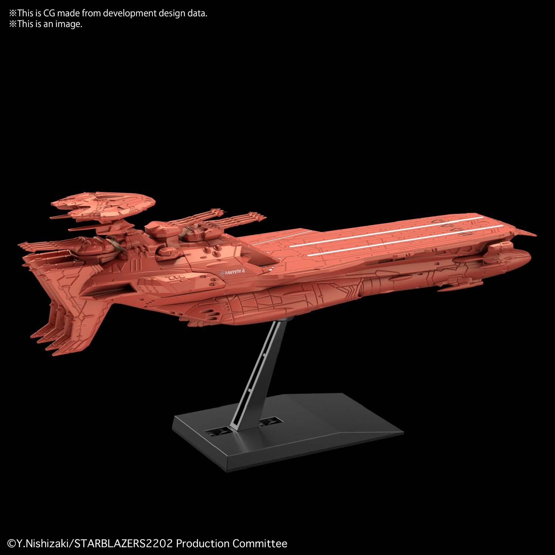 機體收藏集 蓋佩隆級多層式 航宙母艦巴爾梅斯號(外洋機動艦隊規格)