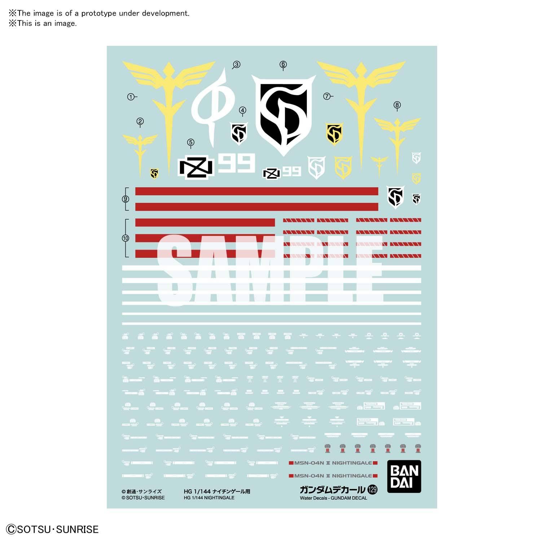 鋼彈水貼紙No.129 HG 1/144 夜鶯用